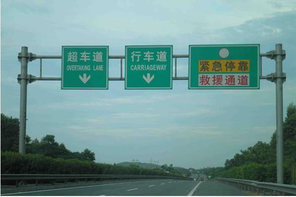 交通公路标志杆