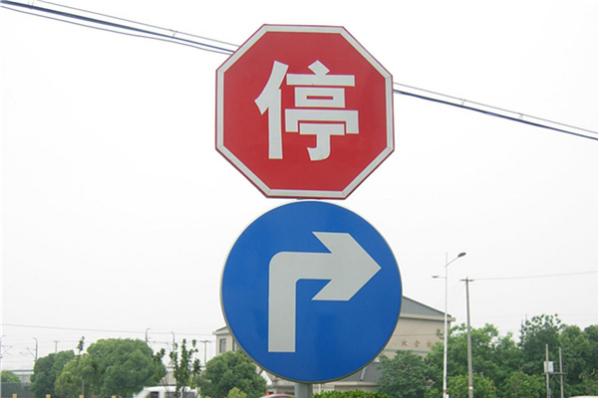 道路交通标志杆